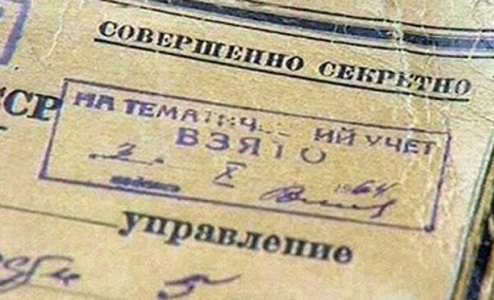 gorobzor.ru