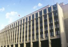 Совет Федерации/council.gov.ru