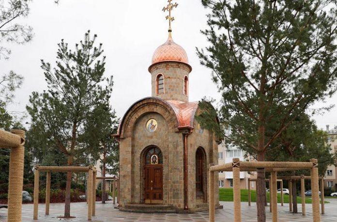 сквер ангелов Кемерово