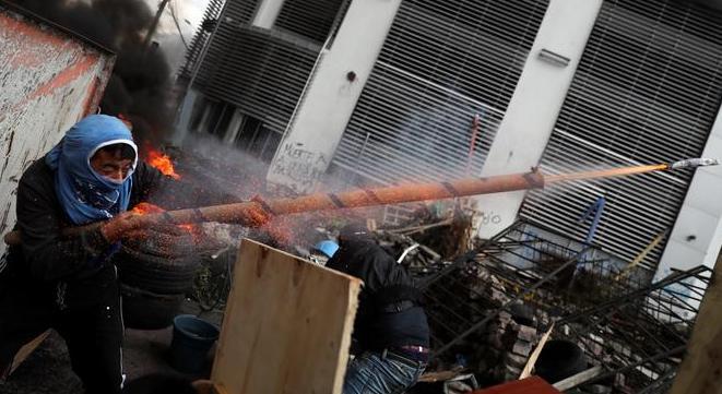 Эквадор надеется на прекращение смертельных протестов