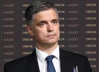 Министерство иностранных дел Украины Вадим Пристайко