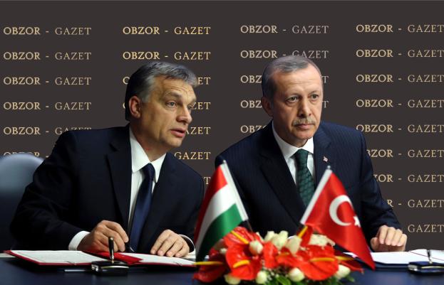 орбан и эрдоган
