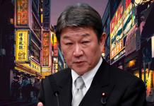 Министр иностранных дел Японии Тошимицу Мотеги