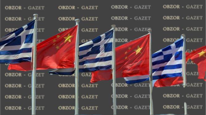 Греция-Китай