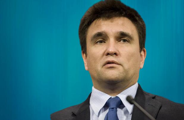 Бывший глава Министерства иностранных дел Украины Павел Климкин