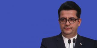 Аббас Мусави, официальный представитель МИД Ирана