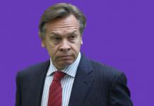 Сенатор Алексей Пушков