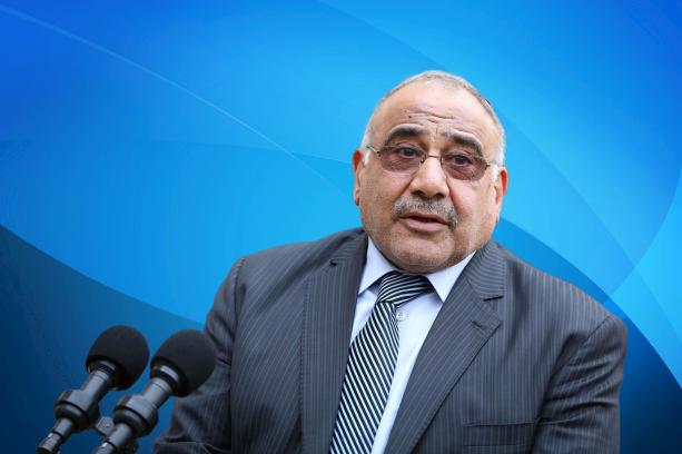 Премьер-министр Ирака Абдул Махди