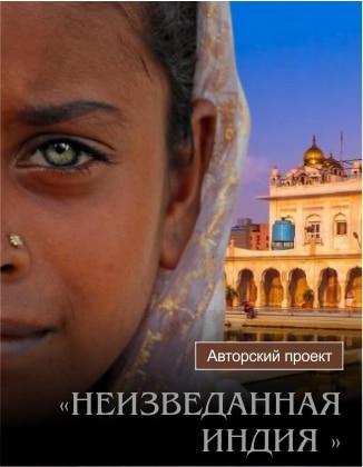 Фото: Depositphotos №711156548987