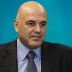 Михаил Мишустин ФНС