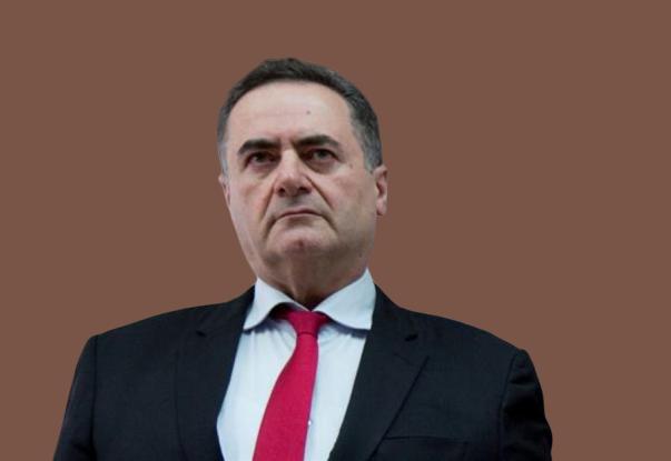 Исраэль Кац, глава Министерства иностранных дел Израиля