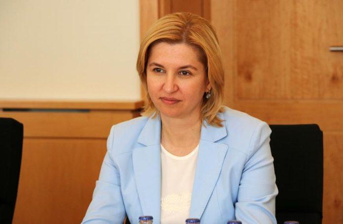 министр продовольствия и сельского хозяйства Германии Юлия Клокнер
