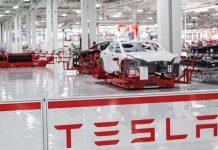 Один из заводов Tesla Inc.
