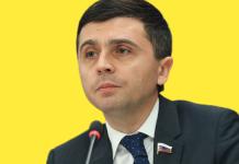 Депутат Государственной думы от КрымаРуслан Бальбек
