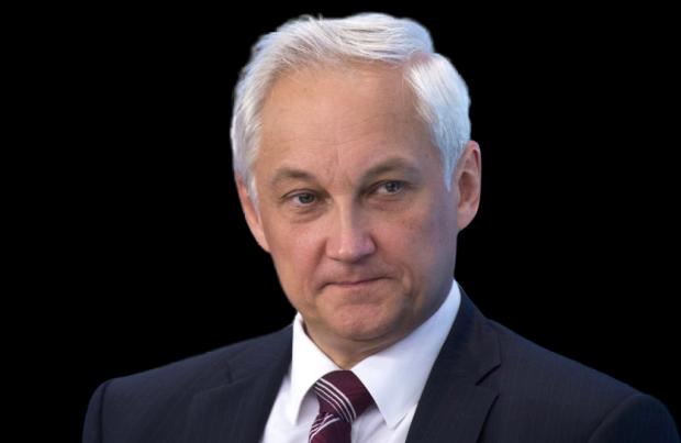 Первый вице-премьер Российской Федерации Андрей Белоусов