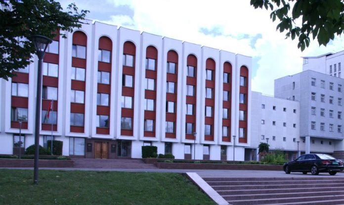 МИД Республики Белоруссия / Фото: belsat.eu