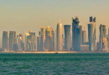 Город Катар, Доха / Фото из открытых источников