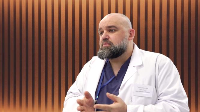 Главный врач коммунарской больницы Денис Проценко