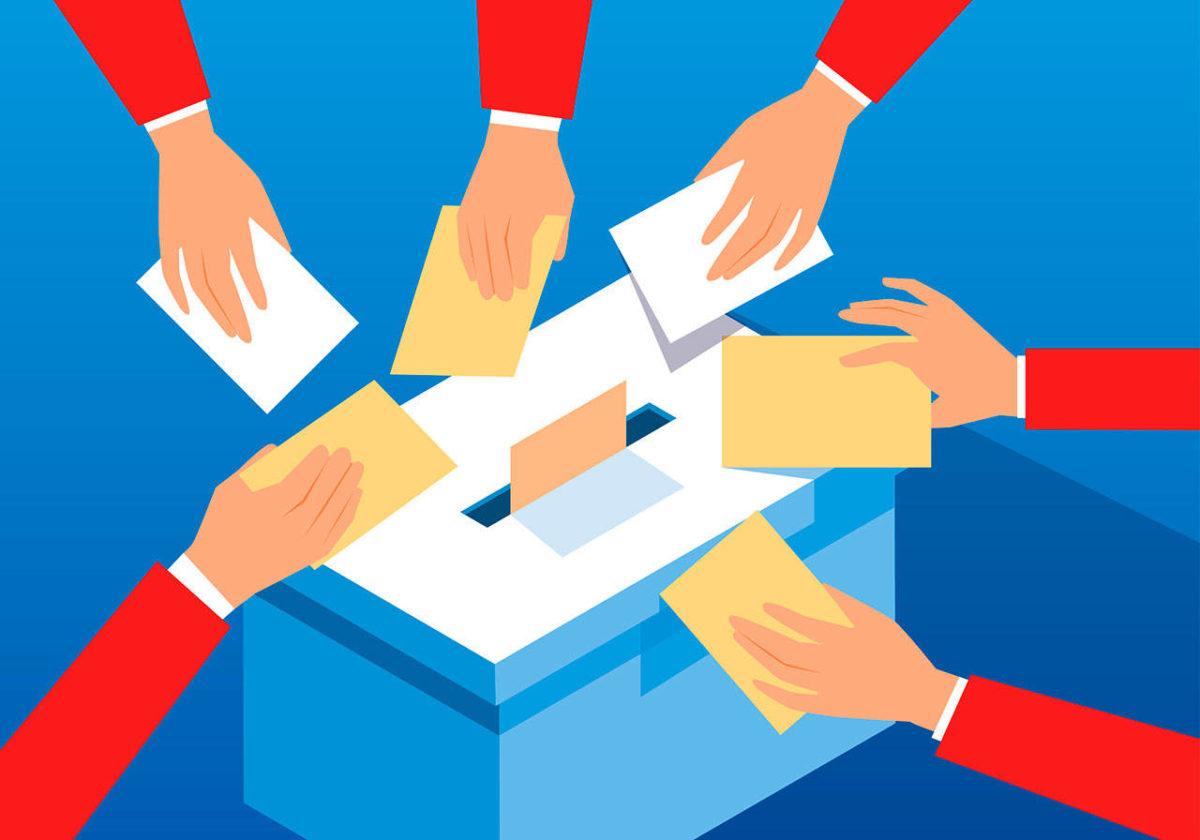 Идёт выдвижение кандидатов