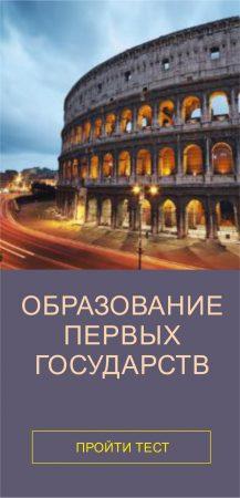 Фото: Depositphotos №088487898